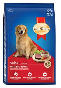 SmartHeart® Roast beef Flavor