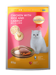 SmartHeart® Chicken with Rice and Carrot