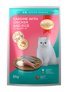 SmartHeart® Sardine with Chicken and Rice