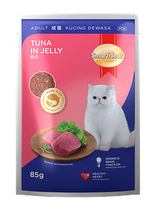 SmartHeart® Tuna in Jelly