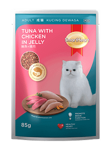 SmartHeart® Tuna with Chicken in Jelly