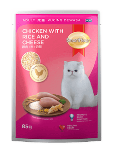 SmartHeart® Chicken With Rice and Cheese